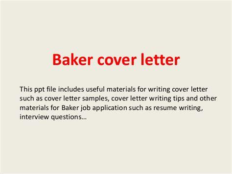 cover letter bakery position baker cover letter