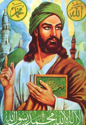 muhammad real biography mohammed image archive islamic depictions of mohammed in