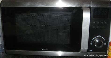 Microwave Carrefour this is cyprus carrefour microwave grill oven