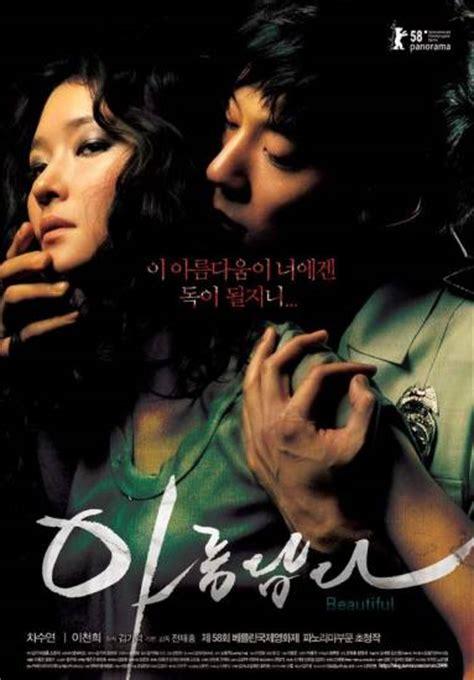 film drama korea he is beautiful beautiful the korean movie english type4 dramastyle