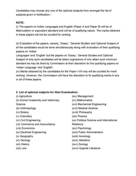 Modernisation Of Agriculture Essay by Essay Agriculture Cover Letter Motivation Essay Exle Motivation Essay Essay