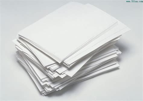 Writing Printing Paper Manufacturer | copy paper a4 asiland china printing and writing