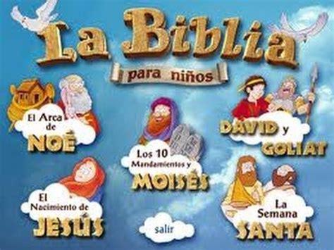 la biblia para nios la biblia para ni 241 os genesis 1 2 youtube