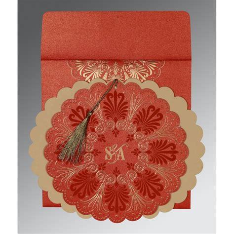 Wedding Invitation Ai by Islamic Wedding Cards Ai 8238i A2zweddingcards