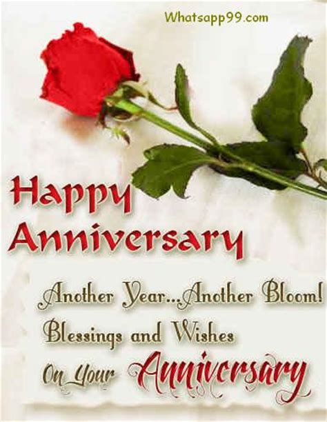 Wedding Anniversary Wishes And Blessings by Anniversary Blessings Images