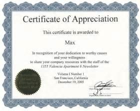 Certificate of appreciation template word