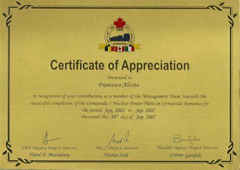 design certificate of appreciation online reviews studio alicino