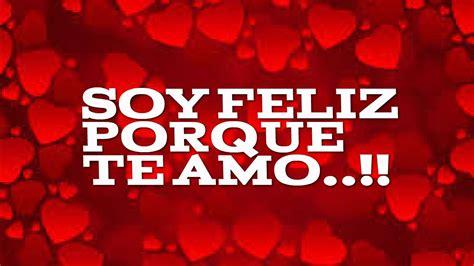 imagenes vaqueras de te amo soy feliz porque te amo feliz dia de san valentin youtube
