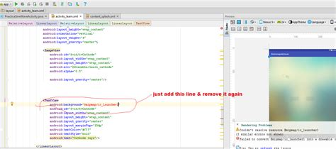 android studio refresh layout layout refresh is not available in android studio 2 2
