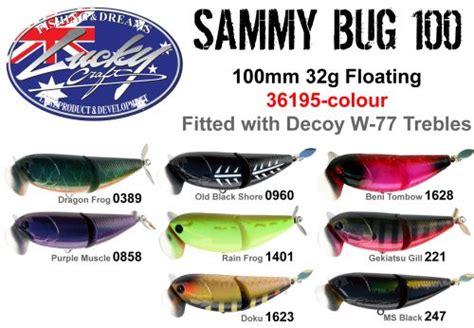 Lucky Craft Sammy 100 Black lucky craft sammy bug 100 suffolk sports