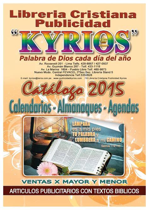 libreria cristiana catalogo 2015 by libreria cristiana publicidad kyrios issuu
