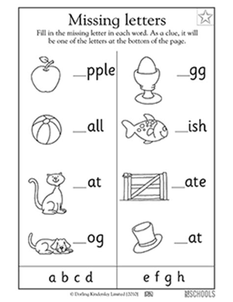 kindergarten activities language arts worksheets kindergarten language arts worksheets