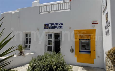Piraeus Bank Services In Mykonos Mykonos Cyclades Greece