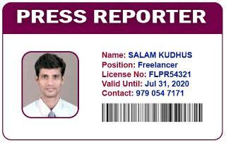 media id card templates press reporters identity card press card
