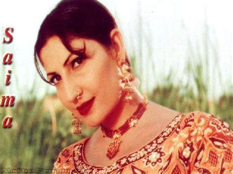 film barat comando pakistani actress meera sheen without makeup sana khan