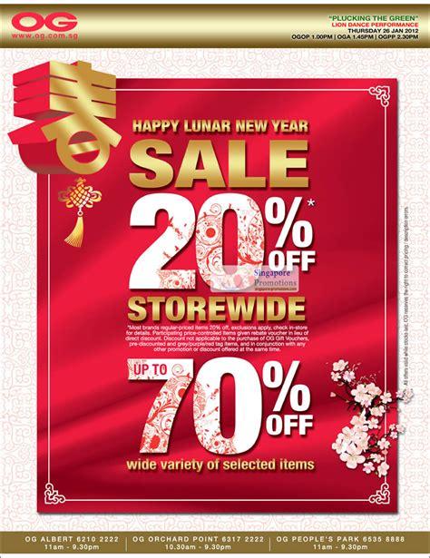 og new year sale og 24 jan 2012 187 og happy new year sale up to 70 20