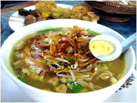 Mangkok Sup Atau Mangkok Bakso food