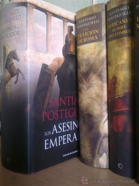 libro triloga de trajano pack santiago posteguillo trilogia escipion el afr comprar libros de novela hist 243 rica en