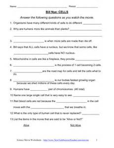 bill nye quot cells quot video worksheet lesson planet