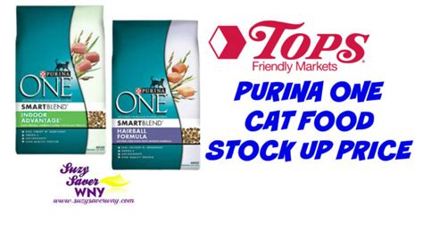 purina one food coupons tops markets purina one cat food stock up deal suzy saver wny