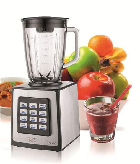 Blender Sogo sogo automatic blender food processor price in india