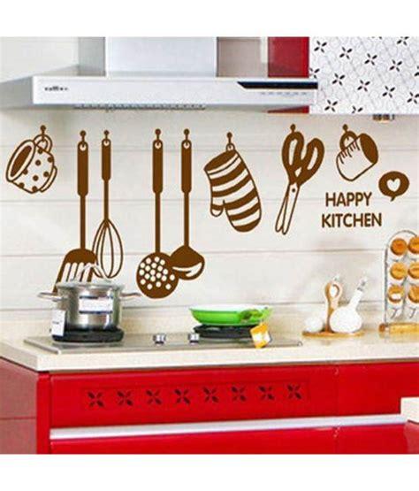 stickerskart kitchen pvc brown wall stickers buy