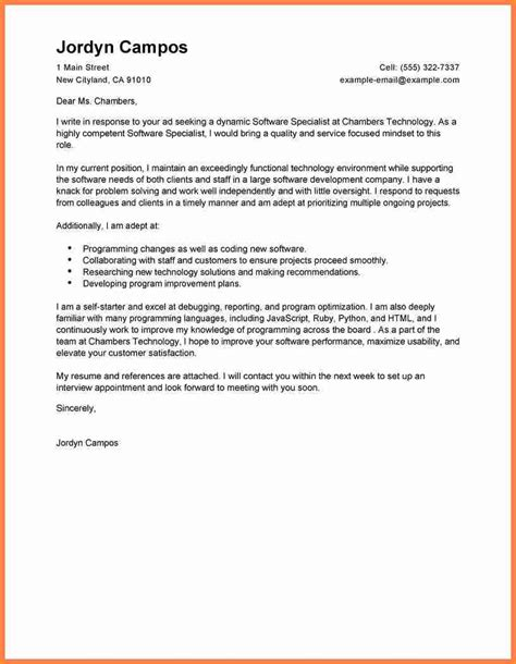 Assurance Associate Cover Letter by Software Quality Assurance Analyst Cover Letter Appraiser Cover Letters