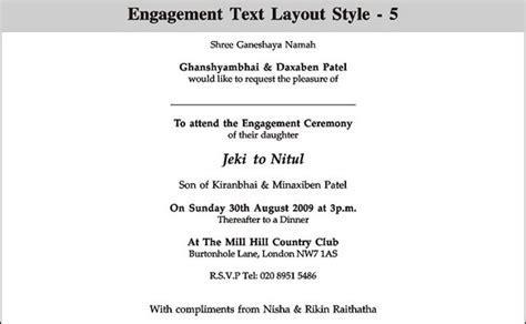 Engagement Invitation Wording   365greetings.com