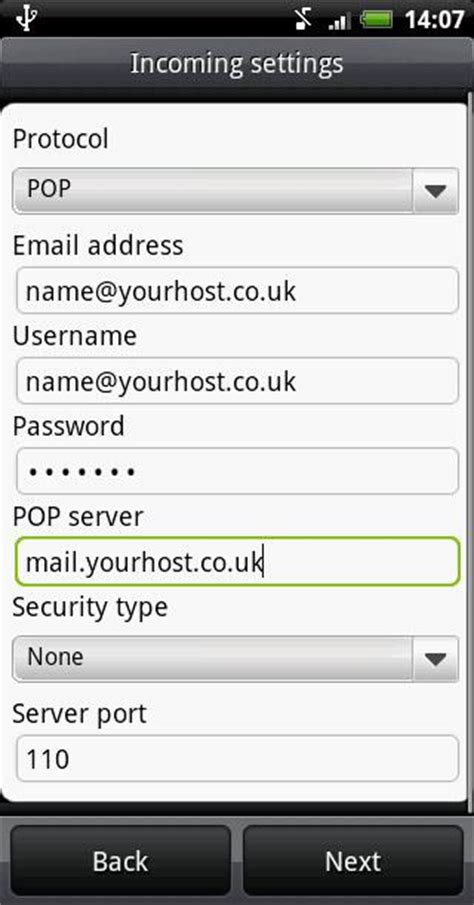 how to set up your pop3 and hotmail email accounts on an android or nexus phone bfi - Setting Up Email On Android