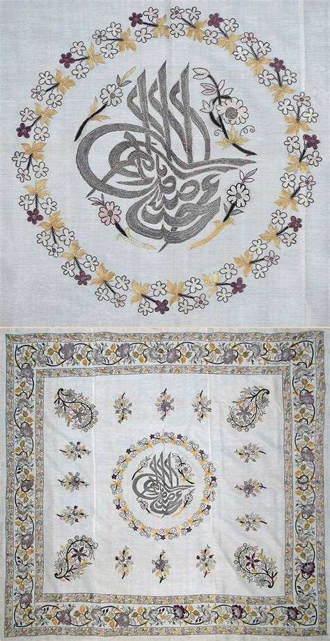 Ottoman Embroidery 210 Best Images About Ottoman Embroidery On Lavender Bags Embroidery And