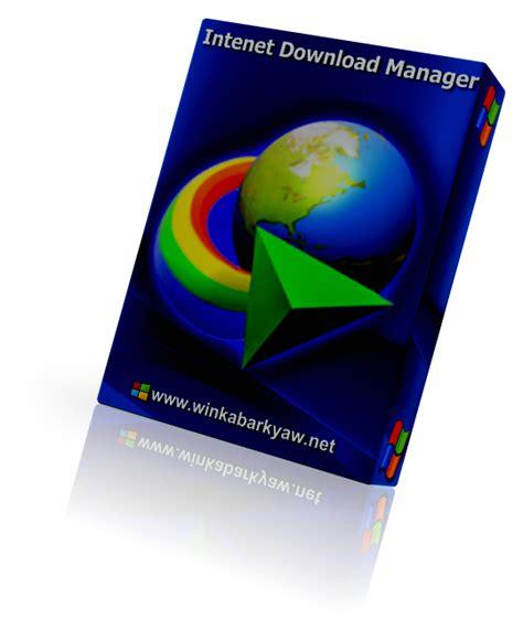 idm full version myanmar ရန လင နည ပည ပန လည မ ၀ ခင internet download