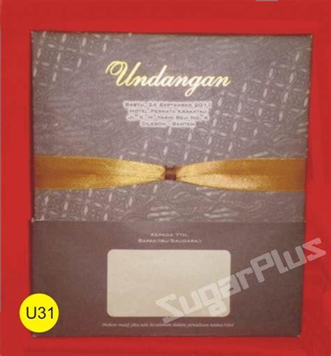 Undangan Pernikahan Murah Js19 undangan pernikahan kalender murah design bild