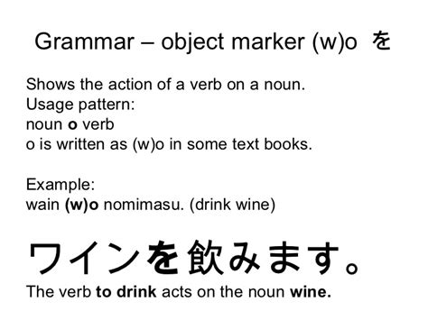 nagara sentence pattern japanese basics of the japanese language session 6 v4 animated