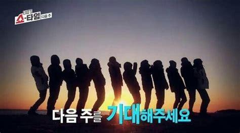 exo showtime ep 5 korean variety show exo showtime