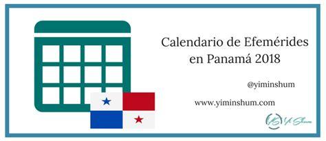 Calendario 2018 En Panama Calendario De Efem 233 Rides En Panam 225 2018 Yi Min Shum Xie