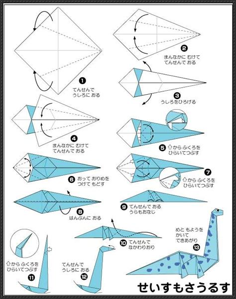 Simple Origami Tutorial - simple origami plesiosaurus for