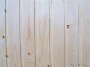 peinture lambris bois plafond 224 chigny sur marne devis