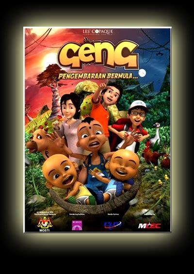 film upin ipin durian runtuh movie melayu online october 2010