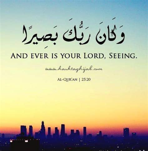 al quran mutiara iman 200 beautiful quran quotes verses surah with pictures