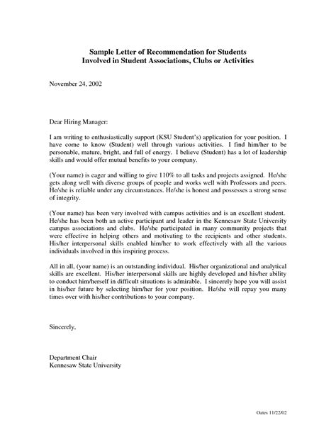 Student Letter Of Recommendation Template Letters Of Recommendation For Students Samples Cover