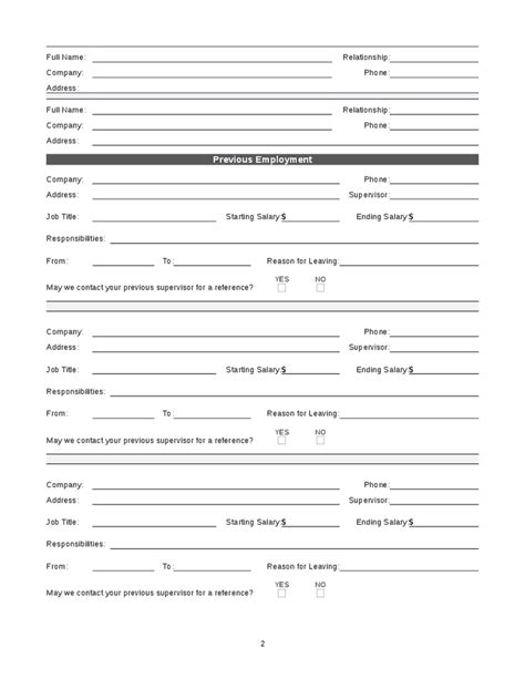 simple application template basic application form template search results