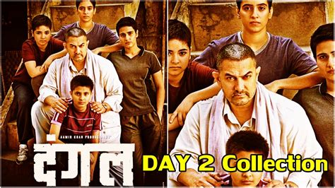 day box office dangal box office collection day 2 dangal 2nd day