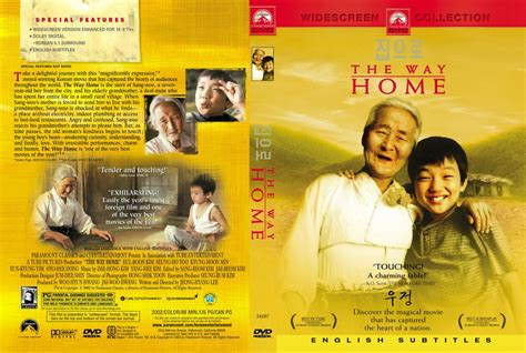the way home dvd scanned covers the way home