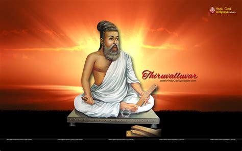 thiruvalluvar biography in hindi defining indian identity my birthplace bhavanajagat