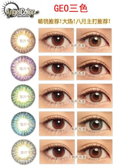 color contacts non prescription 17 best images about non prescription colored contacts on