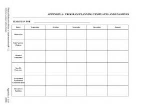 template for free free preschool lesson plan template printable free