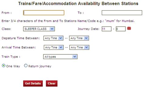 irctc seat availability enquiry by number pin indian railways seat availability pnr status on