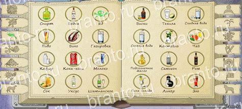 doodle alchemy алхимия на бумаге doodle alchemy ответы на игру рецепты