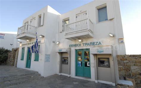 nat bank greece mykonos cyclades greece