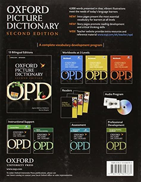 oxford picture dictionary monolingual english oxford picture dictionary monolingual english electronics electronics accessories power